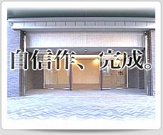 jirei_mini7